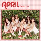 April - TinkerBell lim