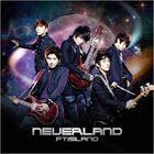FTIsland Neverland 0412