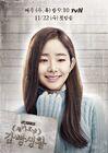 Smart Prison Living-tvN-2017-7