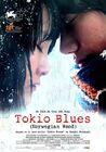 Tokio blues2