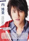 Uchi Hiroki14