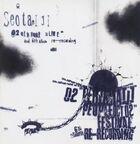 02 ETPFEST Live & 6th Album Re-recording