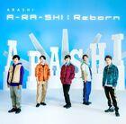 Arashi - A-RA-SHI:Reborn