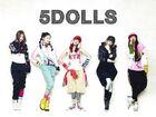 F-Ve Dolls 02