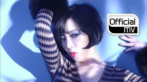 Ga In - Truth of Dare (Drama Ver