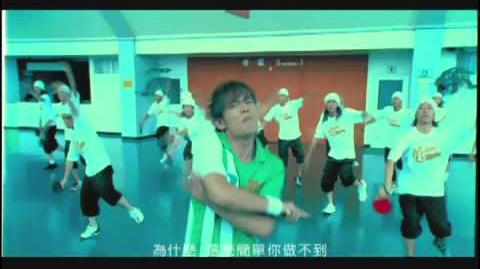Jay Chou - Class 3-2