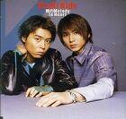 Kinki kids . Ame no Melody-CD
