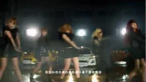 Lotte Girls - Big Star HD MV-0