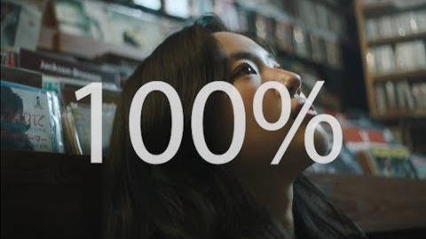 MV 키썸 (KISUM) – 100%