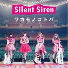 Silent Siren - Wakamono Kotoba
