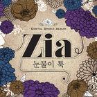 Zia - Tears Falling Down