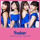 9nine - SunSunSunrise Yuru to Pia (Regular Edition)