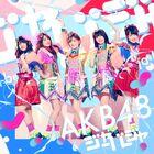 AKB4851LimA