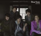 Arashi - Dear Snow