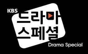 DramaSpecial2015
