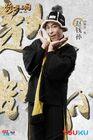 K.O.3an Guo15