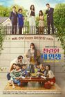 My Wonderful Life-MBC-2020-01