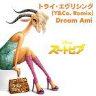 Nakashima Ami - Try Everything (Y&Co. Remix)