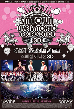 SMTOWN-Live-in-Tokyo-Special-Edition-2012