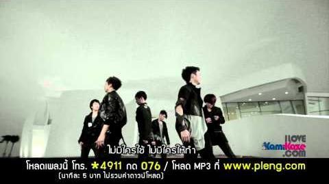 XIS - ไม่ได้อกหัก (Deception) Dance Ver
