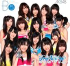 AKB48 Theater no Megami