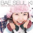 Bae Seul Gi - Happy Christmas