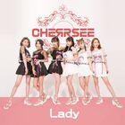 CHERRSEE - Lady