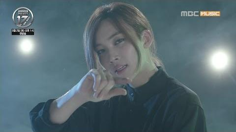 JEONGHAN- SEVENTEEN PROJECT - 데뷔 대작전(Debut Big Plan)
