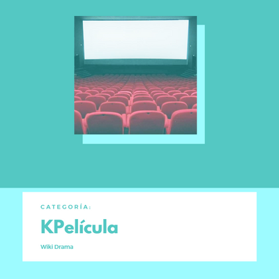 KPelicula2018