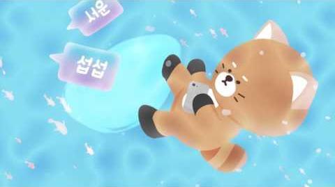 MV 손승연 (Sonnet Son) - 보란듯이 (feat