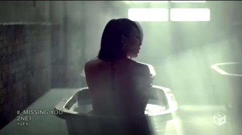 MV 2NE1 - MISSING YOU (JAPANESE)