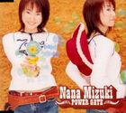Nana Mizuki - POWER GATE