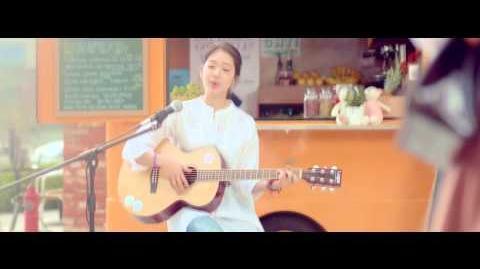 Park Shin Hye - My Dear
