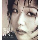 Seo Young Eun album3