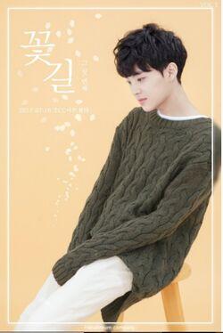 Tae Min (1)