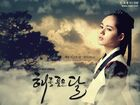 The Moon That Embraces the Sun7
