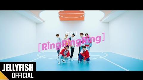 VERIVERY - '불러줘 (Ring Ring Ring)' Official M V (Performance Ver