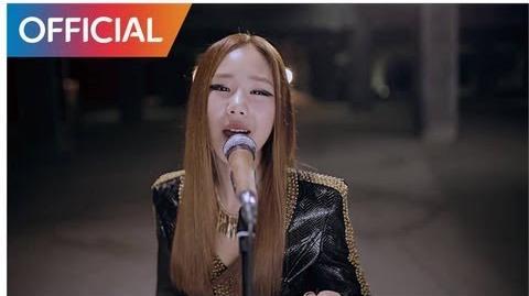 Yoo Sung Eun - Be Ok (Feat BaeChiGi)