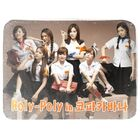 1zT-ara - Roly Poly in Copacabana (Roly-Poly in 코파카바나)