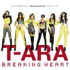 Breakingheartcover
