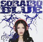 Inoue Sonoko - Sorairo Blue (ソライロブルー)
