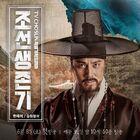 Joseon Survival-CSTV-2019-09