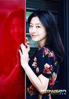 Lee Eun Woo15