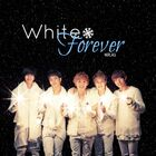 Mblaq white forever by mbleast-d5p8d6o
