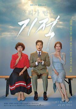 Miracle that We Met-KBS2-2018-01