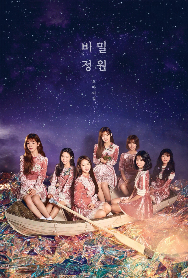 OH MY GIRL13