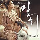 Secret Love Affair OST Part 2
