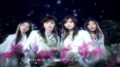 Sugar - Heartful (02-2005)