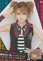 Takana Reina DVD05