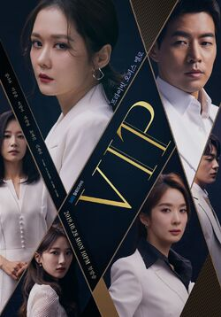 V.I.P-SBS-2019-07